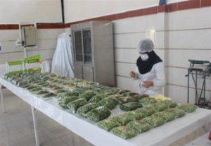 شرکت تولیدی سبزی خشک اصفهان