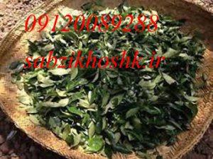قیمت سبزیجات خشک در تهران