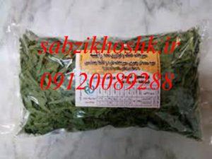فروش اینترنتی سبزیجات خشک