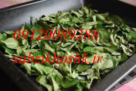 قیمت سبزیجات خشک