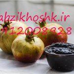 قیمت رب انار ترش و شیرین