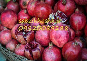 خرید عمده رب انار خانگی