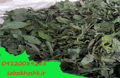 خرید فله سبزی خشک شیراز
