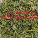 قیمت فروش سبزی خشک صادراتی