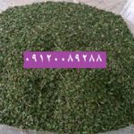 پخش سبزی خشک خانگی