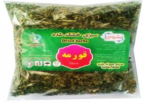بازار خرید عمده سبزی خشک