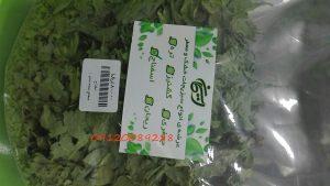 سبزی خشک عمده