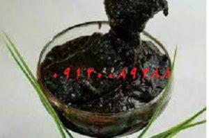 خرید رب انار طبیعی