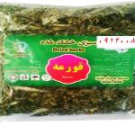 پخش سبزی خشک خورشتی