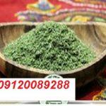 فروش سبزی خشک طبس