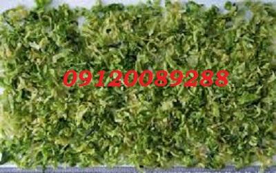 فروش اینترنتی سبزی خشک شیراز