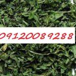 قیمت عمده سبزی خشک