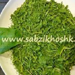 خرید انواع سبزی خشک