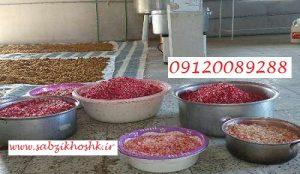 کارگاه تولید رب انار
