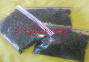 بازار فروش سبزی خشک