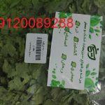 فروش عمده سبزیجات خشک