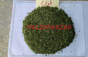 بازار سبزیجات خشک اصفهان