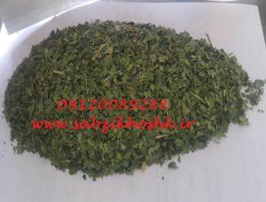 قیمت سبزی خشک پلویی