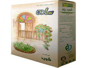 فروش سبزی خشک اصفهان